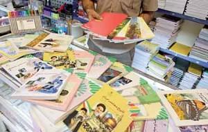 کتاب های درسی 300x191 تغییرات گسترده در متن کتاب های درسی