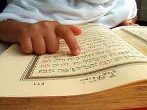 qoran حروف الفبای عربی ؛ درس اول
